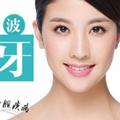 口腔保健+口腔检查+抛光冰点大促价580元牙齿亮白更自信!