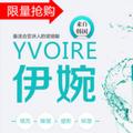 韩国原装进口伊婉玻尿酸限量特价低至1.1折  凹陷填充 五官塑形给你精致娇俏容颜