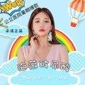 深圳正品海薇 1ml 公立二甲医院 暑期爆款  专业医师注射免收注射费
