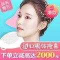 广州进口膨体隆鼻 塑造高挺美鼻 手感逼真 曲线自然