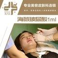 北京海薇玻尿酸 注射隆鼻/丰下巴//丰唇/面部填充 立体五官塑形必备 日记返现