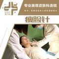 北京衡力瘦脸针 国产正品肉毒素100单位 足量注射打造小V脸