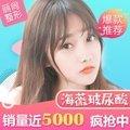 广州爆款海薇玻尿酸1ml  案例价288 限量超值疯抢中 销量近五千 正品保障