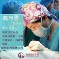 北京切开双眼皮 欧式芭比大眼 去皮去脂  双眼皮恢复自然