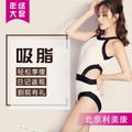 北京吸脂瘦身 上市公司 1次成型  效果保证