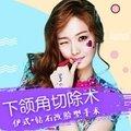 上海伊莱美 下颌角截骨术 钻石改脸型 打造您的专属脸型