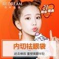 上海内切去眼袋 RE隐形祛眼袋 周年特惠 万例手术经验院长操刀 不肿胀 不反弹