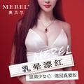 女性私密 乳晕漂红/乳房整形/乳晕淡化