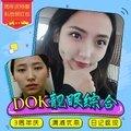 人气爆款 成都韩式DOK靓眼综合 外地顾客可报销路费 下单送价值288元超声洁牙