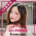 杭州进口伊婉玻尿酸 有一种美来自于韩国伊婉 赠脱毛