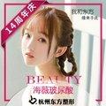 杭州海薇玻尿酸 逆转肌肤年龄 美丽不露痕迹 赠脱毛