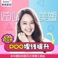 韩国进口PDO线 改善6层肌肤紧滑平顺立显青春轮廓 博士创办·人气名院