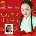 北京FUE3.0眉毛种植/艺术植眉 眉毛加密 写日记返现1000元
