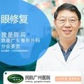 广州眼部修复 重塑芭比电眼 再现灵动大眼 优质日记返现80%