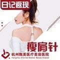 杭州肉毒素瘦肩  兰州衡力肉毒素200单位瘦肩针 塑造香肩柔美曲线 支持现场验证