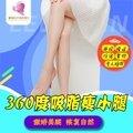 郑州360度 抽脂瘦小腿  一次定型 到院7重尊享免费服务 无忧变美