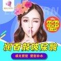 郑州润百颜玻尿酸 0.75ml 官方正品 支持现场扫码验货