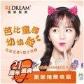 上海脸颊吸脂/双下巴吸脂/下颌缘吸脂三选一院长团亲诊 月销200+打造超嗲幼幼脸