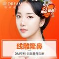 上海线雕隆鼻 DM专利线雕翘鼻术 不开刀 线条勾勒 名医亲自打造网红小翘鼻