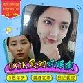 成都韩式全切双眼皮  外地顾客可报销路费 下单即送价值288元超声洁牙一次