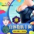 郑州自体脂肪丰胸 招募案例模特 专利技术黄金钝头吸脂管 手感真实自然 成活率高