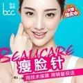 重庆国产瘦脸针 50单位 打造甜美小V脸