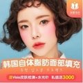广州脂肪全面部填充+PRP 口碑机构高存活率 瘦身嫩肤减龄 饱满立体 特价抢购中