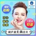 北京超声波洁牙  洗牙有助于预防牙周炎牙龈出血(仅限周一至周五使用)