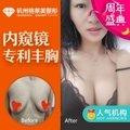 杭州格莱美整形进口麦格硅胶假体隆胸 胸部修复手术 定制美胸 安全保障深V迷人