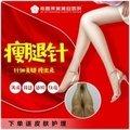 南昌莱美瘦腿针  打造纤细小腿 支持扫码验证 来院享皮肤项目5选1