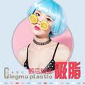 北京颧弓吸脂 展现女性自然柔和之美