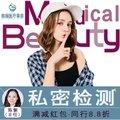 重庆私密检测 10年以上经验妇科主任一对一服务  正确认识女性私密健康