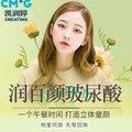 北京润百颜玻尿酸1ml 销售常青树 注射销售最多32年老牌医院