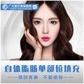 广州自体脂肪面部填充 定制个性方案 塑造甜美容颜