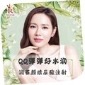 上海润百颜玻尿酸 1ml 填充塑形 还你精致面容 院长注射手法精细