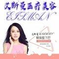 北京国产硅胶垫下巴 塑造精美俏丽下巴 给你小尖脸 V形俏脸更有魅力