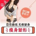 上海吸脂瘦身 告别臃肿赘肉 收获纤细身材 做窈窕美人