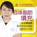 南京自体脂肪填充 全脸脂肪填充 打造童颜逆龄脸 10年专做脂肪填充主任亲诊