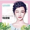 天津V脸套餐/伊婉玻尿酸1ml 衡力瘦脸针100单位/打造迷人心形脸
