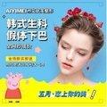 长沙艾依美:硅胶假体隆下巴 韩式生科 膨体勾勒完美脸型 模特