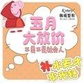 新一代极润型水光针+肉毒素¥1314 PRP嫩肤 强效保湿嫩肤