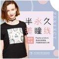 北京艺术美瞳线 纯植物色乳 量身打造精致裸妆 数十年从业经验老师亲诊