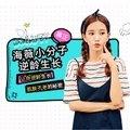 上海海薇玻尿酸 1ml  无注射费 需现场发日记