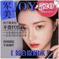 广州综合提眉手术 让您的眼部重现年轻化