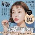 广州鼻翼缩小 ➊口碑机构特色技术➋隐形疤痕 ➌专注高难度综合术式 ❀在线预约