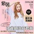 广州祛雀斑包干套餐 口碑机构 华南斑首席专属你的医师  6月大促全网力度最大