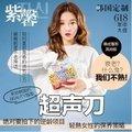 广州美版超声刀  ➊热销项目 ➋年度老客推荐 ➌口碑逆龄机构  十年青春一次拉回