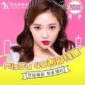 上海MisJu 4D面部线雕 4根PDO大V线加10根蛋白线 线雕精致小V脸