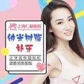 上海补牙 3M纳米树脂补牙 颜色自然 美观耐磨