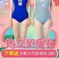 合肥热立塑单部位单次 瘦身美体  不用抽脂 轻松瘦身 想瘦哪里瘦哪里